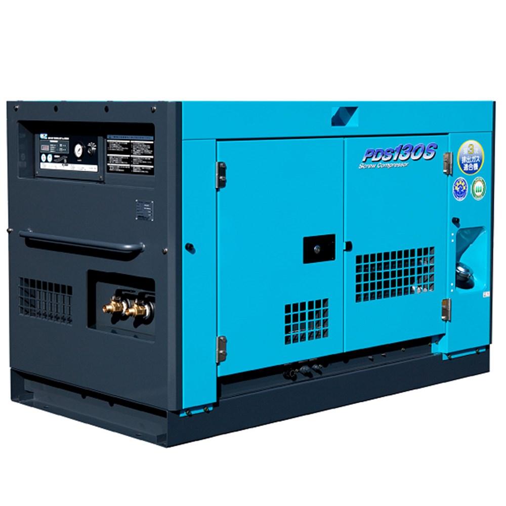 130cfm Airman Portable Diesel Compressor Pds130s 5c3